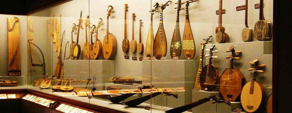 Image result for east asian musical instruments