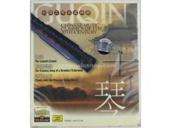Classical Guqin Music 1CD