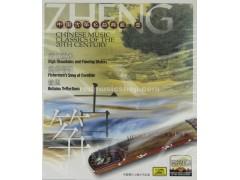 Classical Guzheng Music 1CD