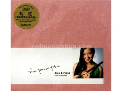 Ensemble of Xiao and Piano 1CD