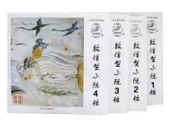 Dunhuang Xiao(Small) Ruan Strings, Type Dunhuang
