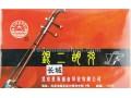 Professional Silver Great Wall(Chang Cheng) Erhu Strings,1 set
