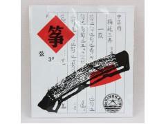 Professional Nylon Guzheng Strings, 1 Piece, #1 - #21 Selectable
