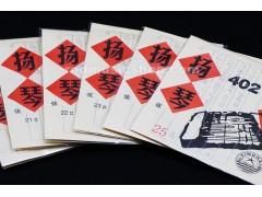 Xinghai Professional 402 Yangqin Strings, Classic Yangqin Strings