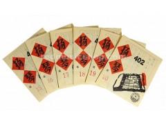 Xinghai 402 Yangqin Strings