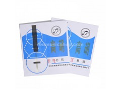 Professional Gaohu Strings