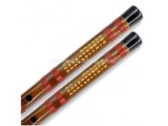 Professional Bamboo Flute Dizi by Dong Xuehua