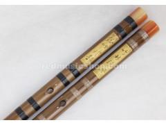 Professional Bamboo Flute,Dizi Kit ,Pluggable,11 Keys