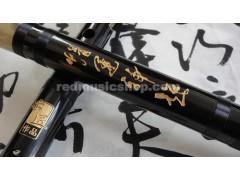 Pluggable Ebony wooden Dizi flute,Dizi Kit