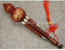 Professional engraved rosewood Hulusi,pluggable and adjustable