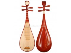 Xinghai professional rosewood Pipa, Chinese Pipa lute